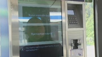 Кога ще заработи билетната система във Варна?