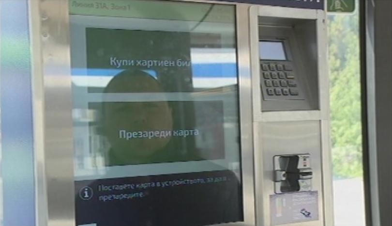 Снимка: Кога ще заработи билетната система във Варна?