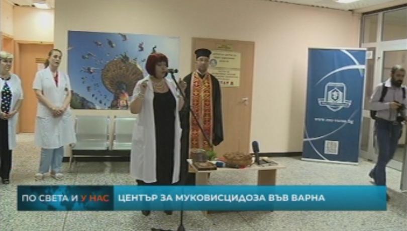Експертен център по муковисцидоза беше открит в университетската болница