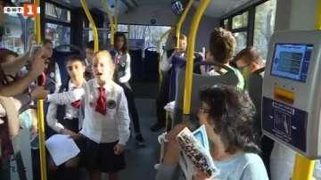 Четящ автобус във Варна за Деня на будителите