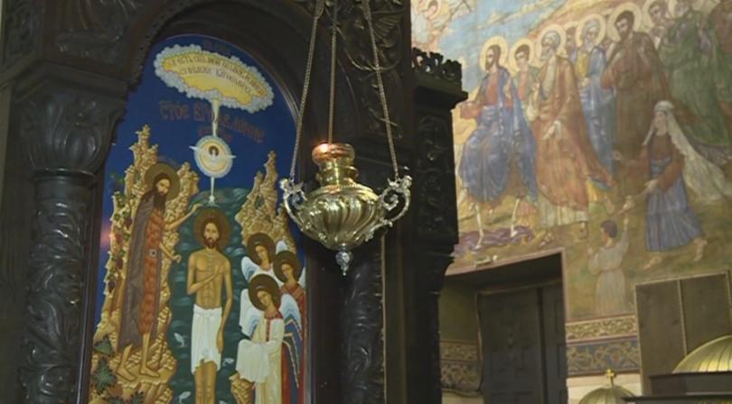 С Божествена литургия в катедралния храм