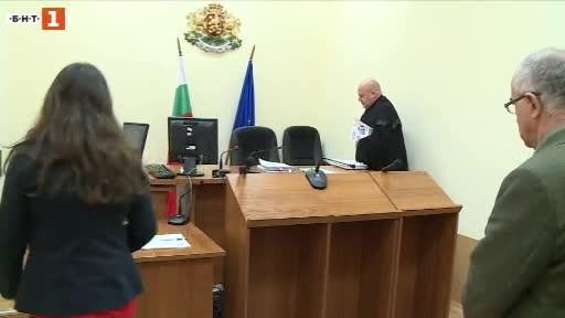 Административният съд във Варна даде ход на делото, образувано по