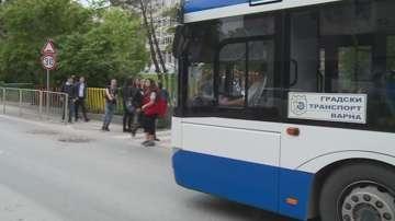 Фалшиви ученически карти за градския транспорт във Варна