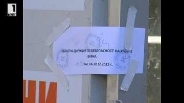 Във Варна запечатаха хладилника от акцията Ако си дал