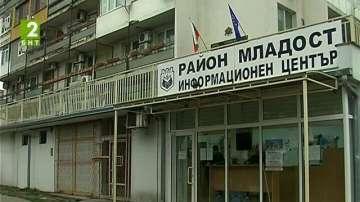 Кметът на Младост освобождава главния архитект на района