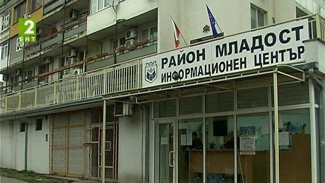 кметът младост освобождава главния архитект района