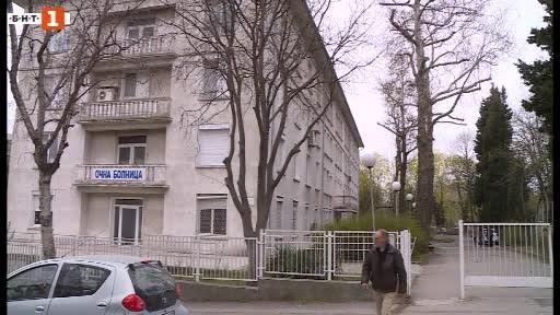 Снимка: Шефът на Очната болница във Варна подаде оставка