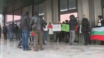 Родители на протести срещу случаите на насилие в детските градини