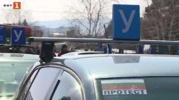 Автомобилни инструктори във Варна протестираха срещу готвени промени в закона