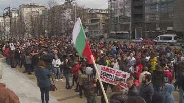 Във Варна също протестираха срещу наредба Н-18
