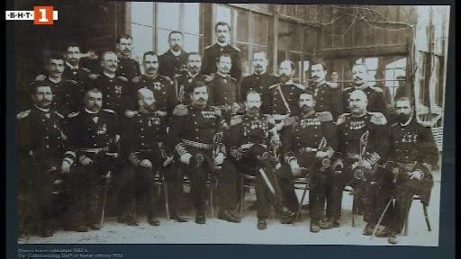 В първия ден на 1899 година, с указ на княз