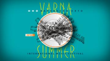 """Започна 26-ият международен театрален фестивал """"Варненско лято"""""""