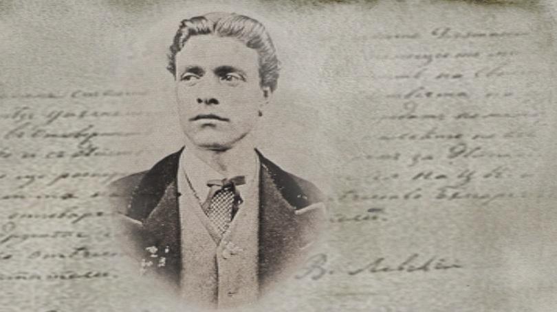 Отбелязваме 181 години от рождението на Васил Левски. В родния