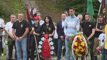 С традиционен събор почетоха годишнината от Илинденско-Преображенското въстание