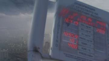 Няма замърсяване на въздуха в София