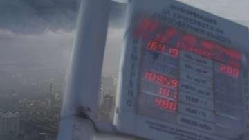 Всяка година мръсният въздух убива 7 милиона души по света
