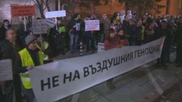 Столичани протестираха срещу мръсния въздух с шествие в София