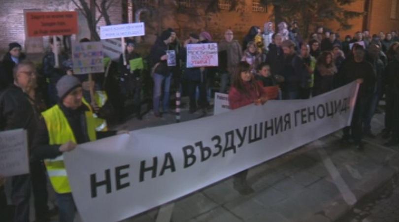 Протестно шествие срещу мръсния въздух се проведе в София. Жителите
