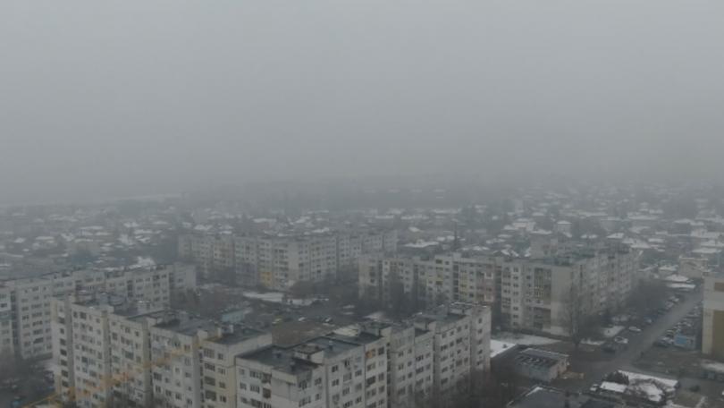 града страната високи нива замърсяване сутрин