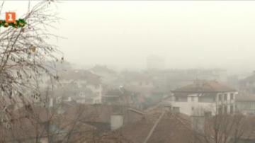 Жители на Благоевград излизат на протест заради замърсения въздух в града