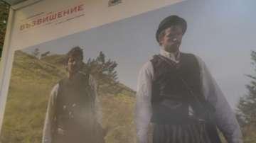 """Изложба с фотографии от снимките на екранизацията на """"Възвишение"""""""