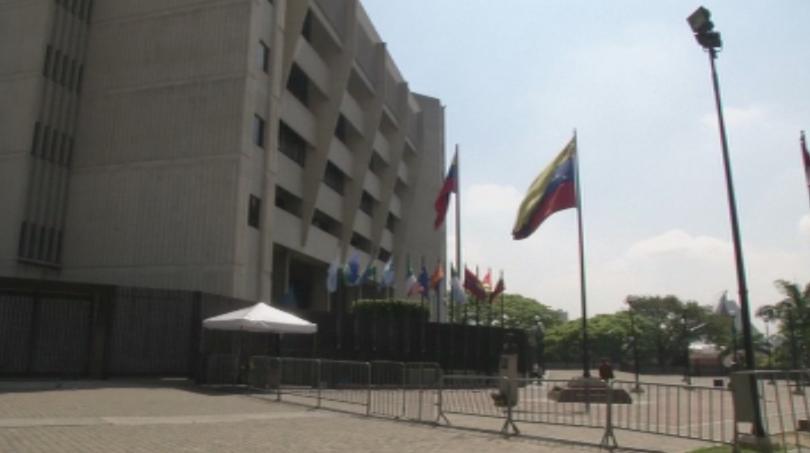 Венецуела се готви да продаде 15 тона злато на Обединените