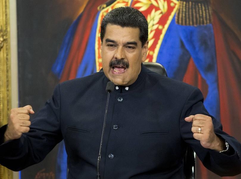 Венецуела започва да търгува със собствена криптовалута петро