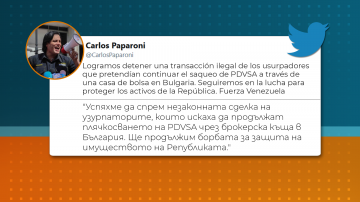 Депутат във Венецуела твърди за незаконна сделка с българско участие
