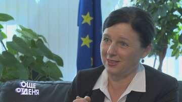 Вера Йоурова преди ноемврийския докла на ЕК за България