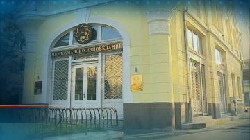 ГЕРБ се отказа от опрощаването на дълговете на мюфтийството