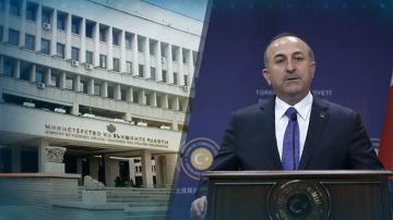 България с демарш след изявлението на турския външен министър