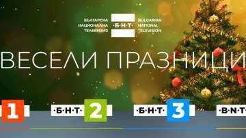 Какво можете да гледате в програмите на БНТ по Коледните празници?