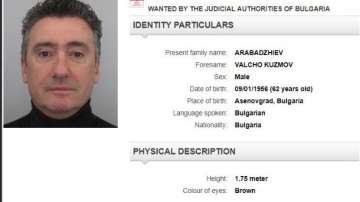 Ветко Арабаджиев ще бъде върнат утре в България