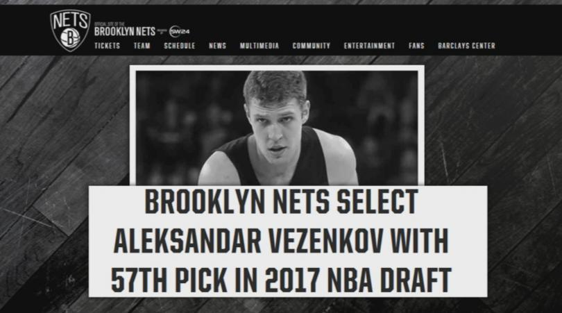 снимка 1 Александър Везенков стана първият българин избран в Драфта на НБА