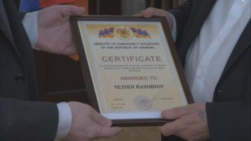 Вежди Рашидов беше отличен със специален сертификат от Армения