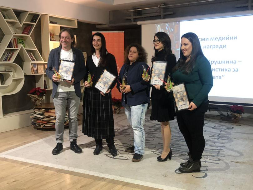 снимка 2 Репортерката на БНТ Татяна Йорданова получи награда Валя Крушкина