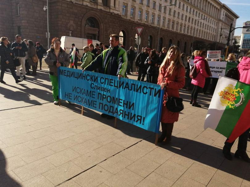 снимка 2 Медицинските сестри излязоха на протест и шествие с искане за здравна реформа