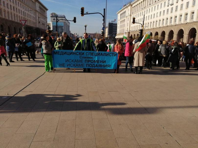 снимка 5 Медицинските сестри излязоха на протест и шествие с искане за здравна реформа