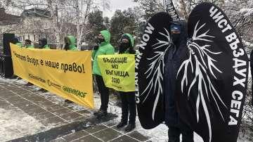 Протест на Грийнпийс пред парламента
