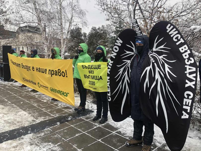 Активисти от