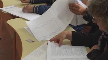 3 досъдебни производства за купуване на гласове във област Видин