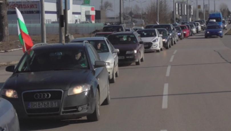 Четвърта по ред събота граждански протест блокира международния път Е-79