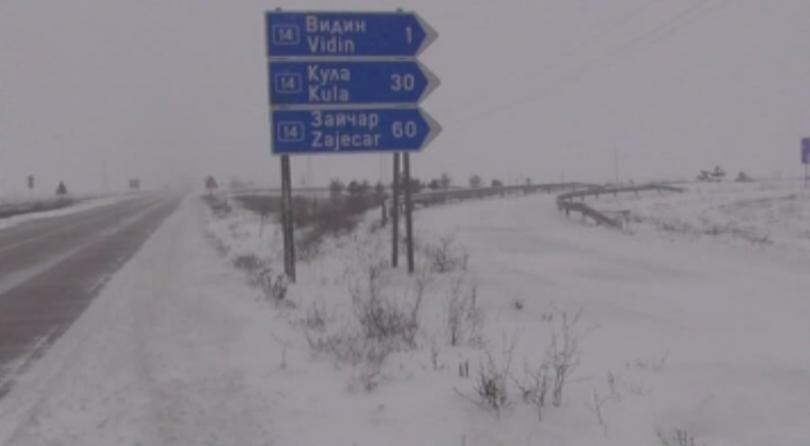 Зимната обстановка в страната постепенно се нормализира. Отменено е бедственото