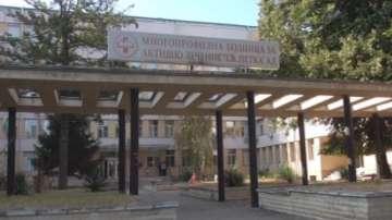 Общинският съвет отпуска пари за болницата във Видин