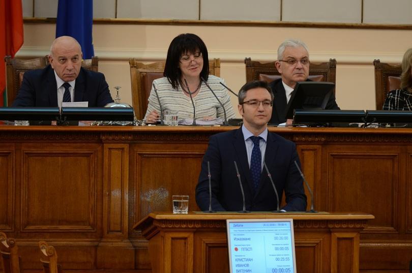 избраха кристиан вигенин заместник председател парламента