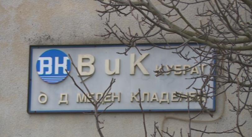 Близо 20 000 потребители в община Кубрат може да останат