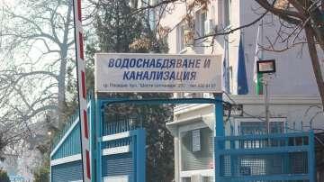 Продължават проверките на ДАНС и полицията във ВиК и помпените станции в Пловдив