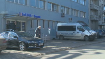 Прокуратурата, МВР и ДАНС влязоха във ВиК и областната управа в Перник