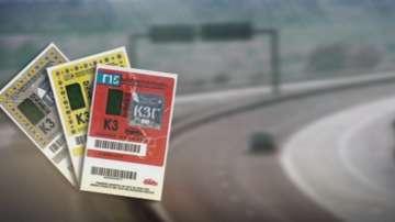 Автомобилите без винетка ще плащат компенсаторна такса