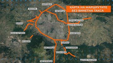 Пътуваме без винетка около София, изготвя се картата на маршрутите без такса
